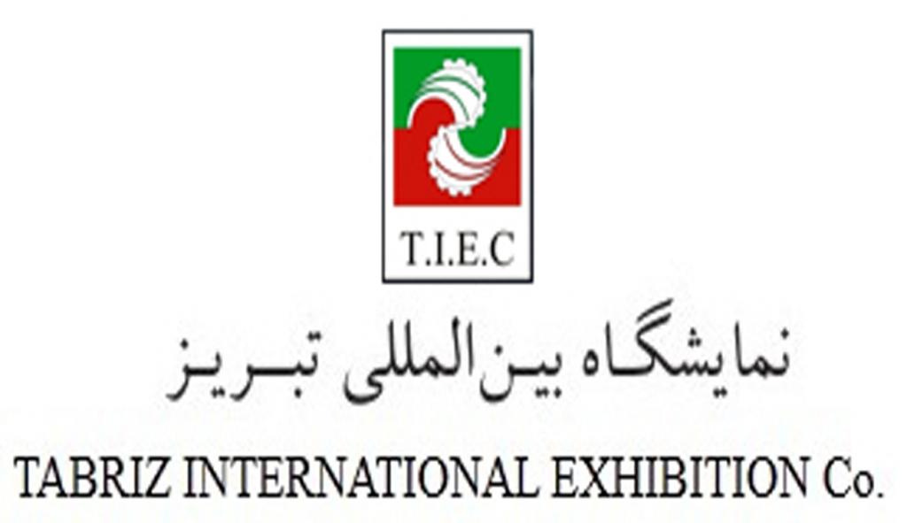 بیست و چهارمین نمایشگاه بین المللی صنعت چاپ
